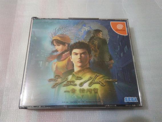 Shenmue Original Para Dreamcast Jap Leia O Anúncio