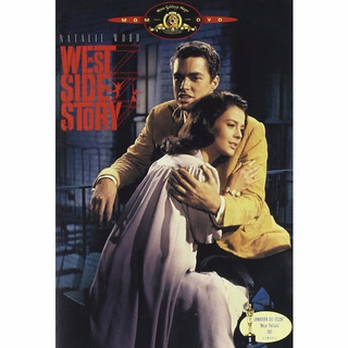 Dvd West Side Story Amor Sin Barreras