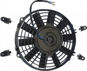 Eletro Ventilador Ventoinha Radiador 9 Polegadas 24 Volts