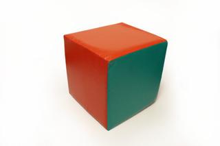 Cubo De Gomaespuma 40cm X 40cm Forrado En Tela Lavable
