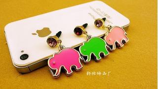 Plug Enfeite Pingente Anti Poeira De Elefante Luxo