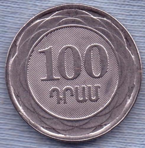 Imagen 1 de 2 de Armenia 100 Dram 2003 * Escudo De Armas *