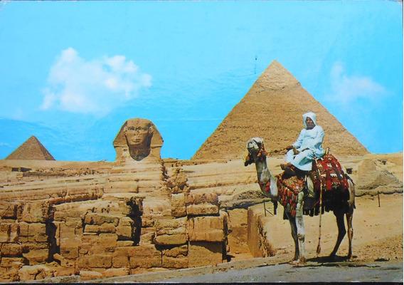 Postal Egipto Piramides 1975