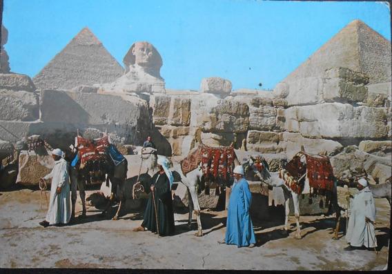 Postal Piramides Egipto Año 1975 (2).