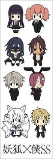 Plancha De Stickers De Anime De Inu X Boku