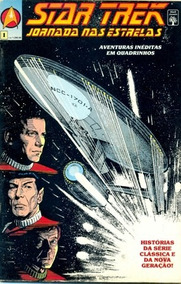 Star Trek Nº 1 (jornada Nas Estrelas)- (abril Jovem-1991)