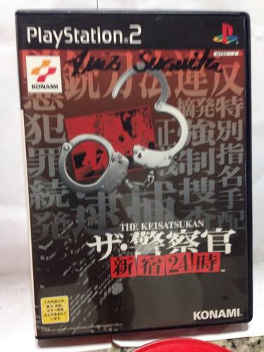 Cd Play 2 Original The Keisatsukan