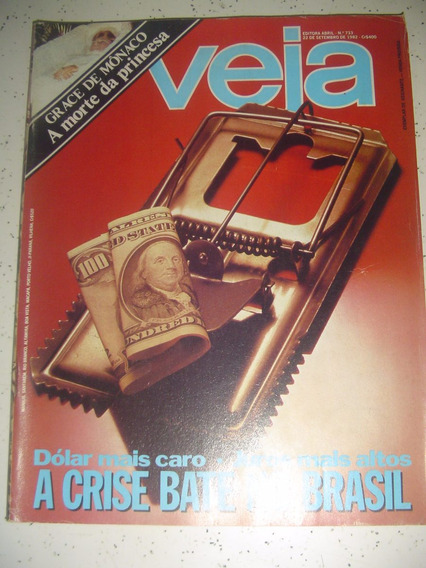 Revista Veja 733 Grace Kelly Sete Quedas João Carlos M. 1982