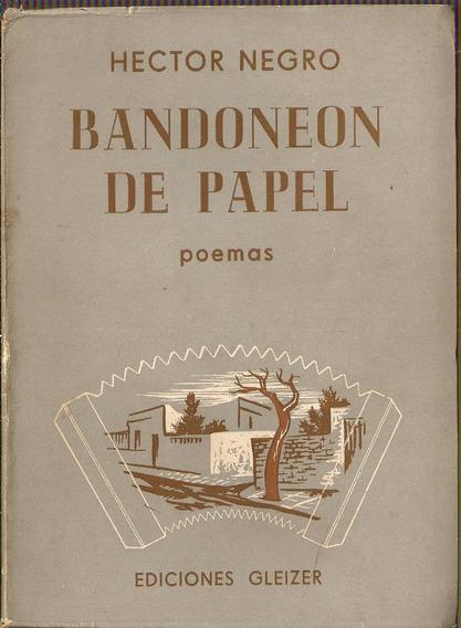 Bandoneon De Papel - Negro - Gleizer