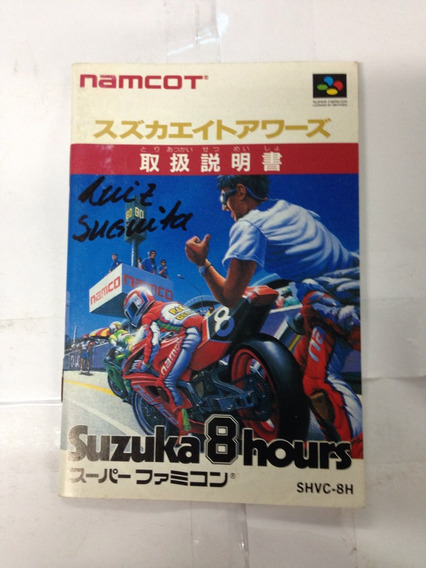 Manual Do Jogo Snes Famicom Suzuca 8 Hours