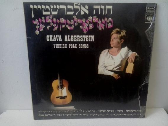 Lp Chava Alberstein - Yiddish Folk Songs - Importado Israel