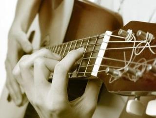 Cifras Violão & Guitarra Baixar Em Nossa Loja Virtual