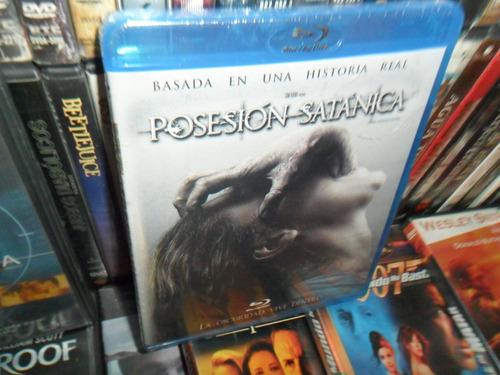 Imagen 1 de 1 de Posesion Satanica Blu Ray Nuevo Sellado Terror