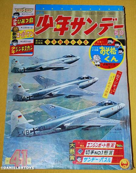 Hq Shonen Sunday 41/1964 Mangá Semanal Japonês Niji No Sento