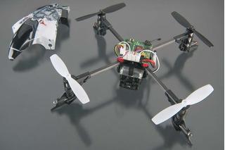 Tb Quadcopter Heli-max 1sq V-cam Rtf Quadcopter