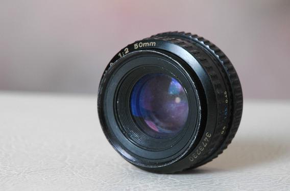 Lente Pentax 50mm 1:2.0
