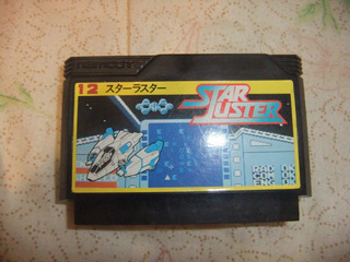 Family Game Star Juster (made In Japan)