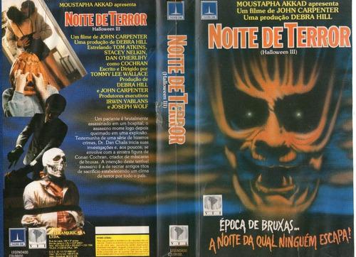 Noite De Terror - Halloeween 3 - Raro