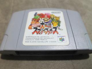 Super Smash Bros Original Japonês N64 Sem Caixa