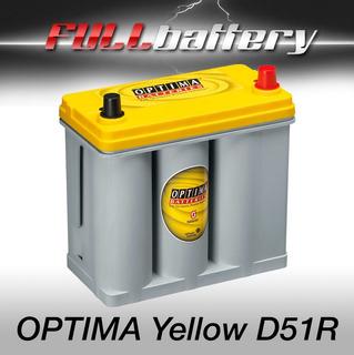 Batería Optima Yellow Mod D51r Náutica Audio Car Honda Civic