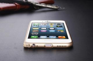 Capa Case Bumper iPhone 6 Plus Aluminio Trava Simples