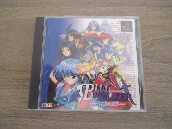 Blue Breaker Egao No Yakusoku Pst Psone Original Frete 15