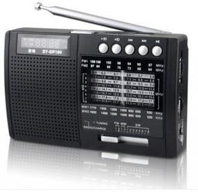 Rádio Shouyu Sy-x5 Am Fm Sw C/ Mp3 Dsp Preto Frete Grátis