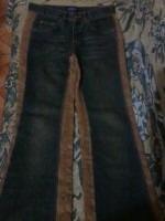 Jeans Regatta, Talla 38, Con Gamusa Cafe A Los Lados.