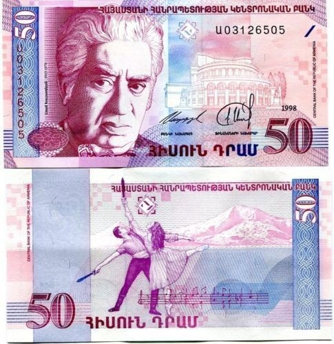 Billete Armenia 50 Dram (1998) Ballet