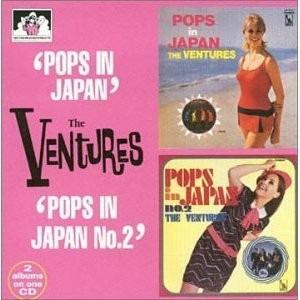 Cd The Ventures Pops In Japan Dois Albuns Em 1 Cd Guitarra