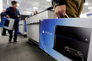 Playstation 4 Ps4 1tb + 7 Juegos + Garantia Financia Credix
