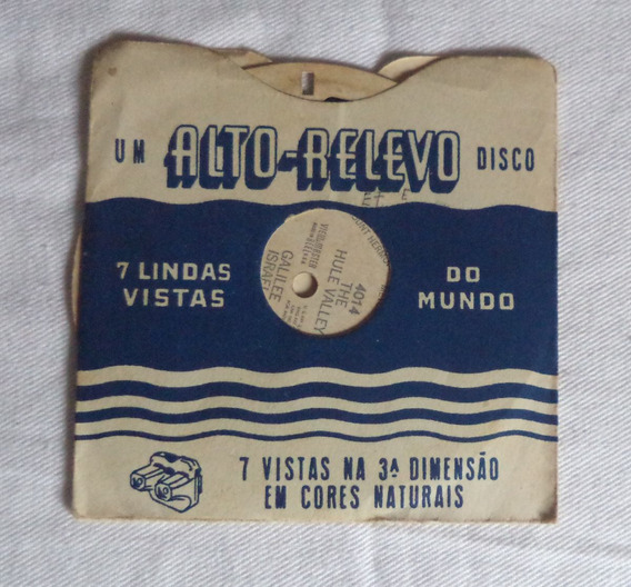 Slides Disco Redondo The Hule Valley N° 4014
