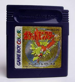 Pokemon Gold [ Japan ] - Gameboy
