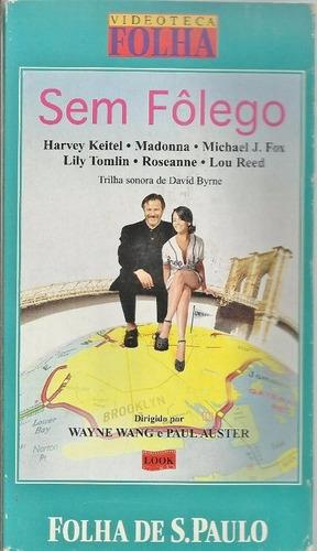 128 Fvc- Vhs Filme- 1995 Sem Folego- Comedia Legendado Video | Mercado Livre