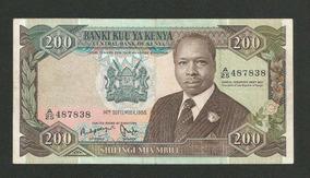 Quênia 200 Shillings 1986 P. 23aa Sob Cédula - Tchequito