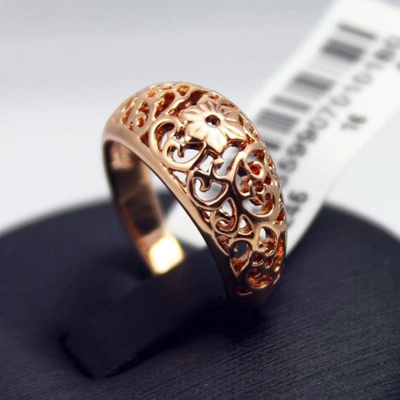Anel Aro 14 Vintage Banhado Ouro Rose 18k