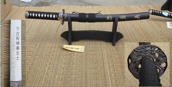 Katana Sable Mini Ultimo Samurai Grabada + Atril Grabado