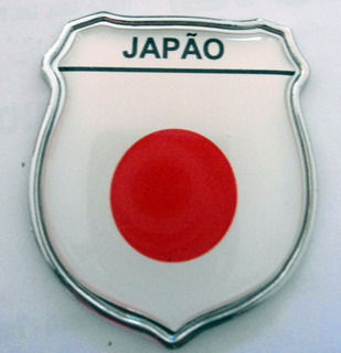Kit Bandeira 2 Japão E Santa