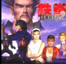 Tekken® 2 Jogos Ps3 Codigo Psn