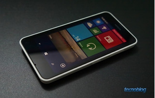 Celular Windows Phone