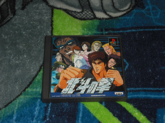 Hokuto No Ken Japones Fist Of The North Star Ps1 Banpresto