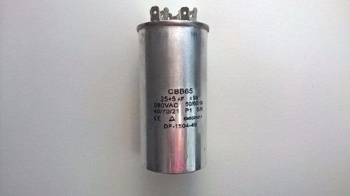 Capacitor Duplo Aluminio 25 + 5uf ±5% 380vac Suhyra