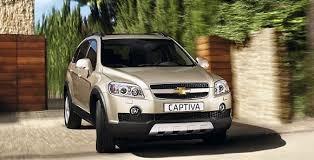 Bomba De Aceite Original Chevrolet Captiva 2007-2008 (250)