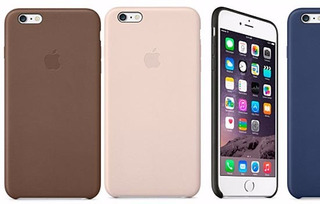 Forro iPhone 6/ 6plus Apple Silicon