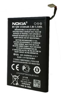 Bateria Nokia Bv5jw Bv-5jw N9, Lumia 800 1450mah 3.8v 5.5wh