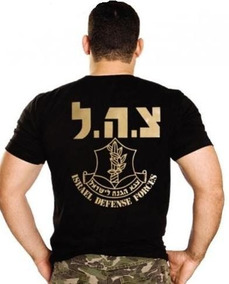 Camiseta Israel Defense Force Original