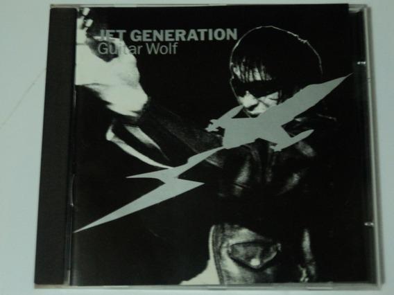 Cd-jet Generation:guitar Wolf:rock:trama Records:1999