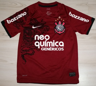 Camisa 3 Do Corinthians Vermelha 2011 Nike - Tam S Infantil