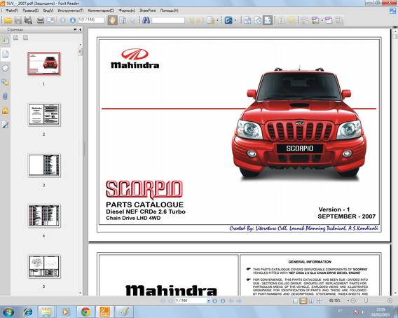 Mahindra Catalogo De Peças Mahindra Suv Crde 2,6 Ano 2007