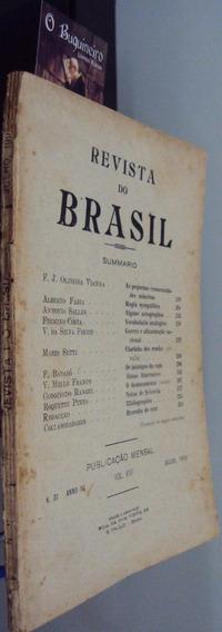 Revista Do Brasil - Número 31 - 1918